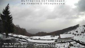 """Уеб камера от хижа """"Бунтовна"""" - Средна гора 1180 м.н.в."""