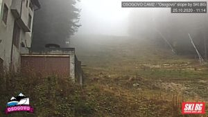 """Уеб камери от Осогово на 1635 м.н.в. - поглед към ски писти """"Людмил Янков"""" и """"Осогово"""""""