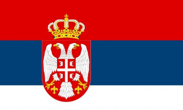 Сърбия и Черна Гора