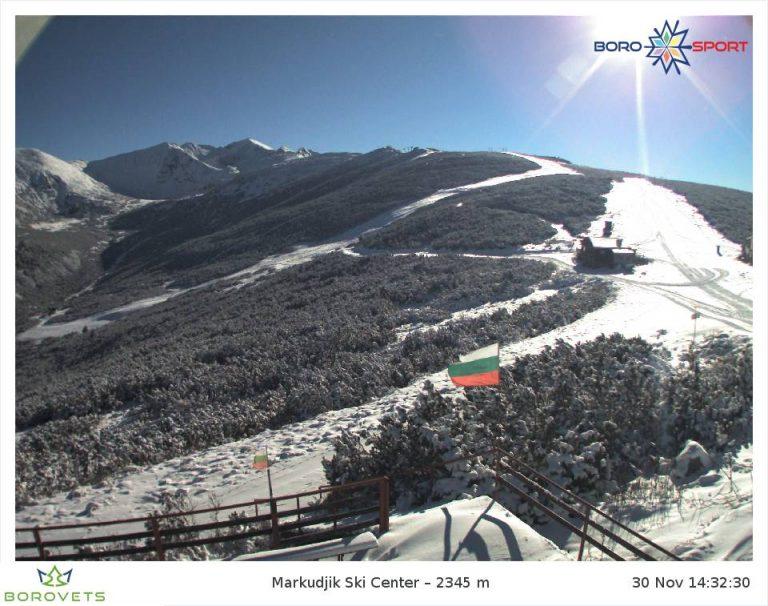Уеб камера от Боровец - Маркуджик 1 на 2345 м.н.в.