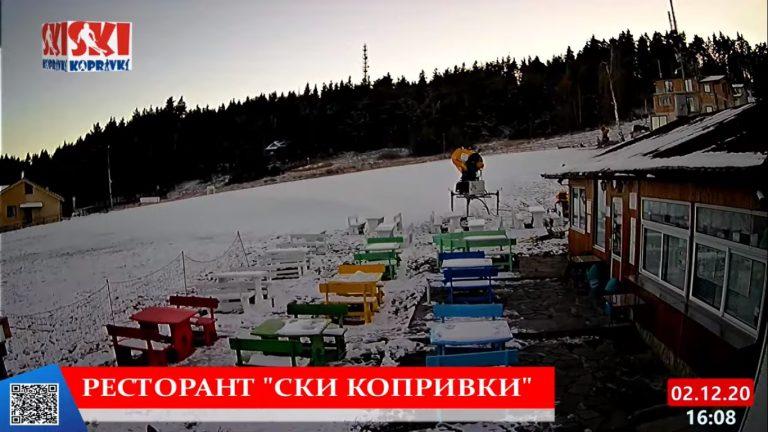 Уеб камери от ски зона Копривки - Родопите.