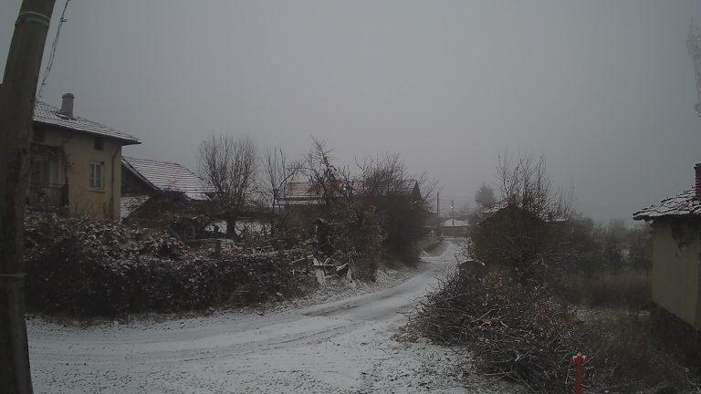 Уеб камера от с. Обидим до Банско в Пирин планина на 1200 м.н.в.