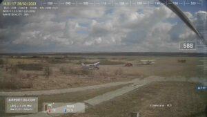Уеб камера от летище Русе - с. Щръклево