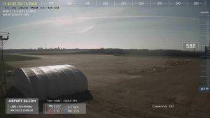 Уеб камера от летище Русе - 2