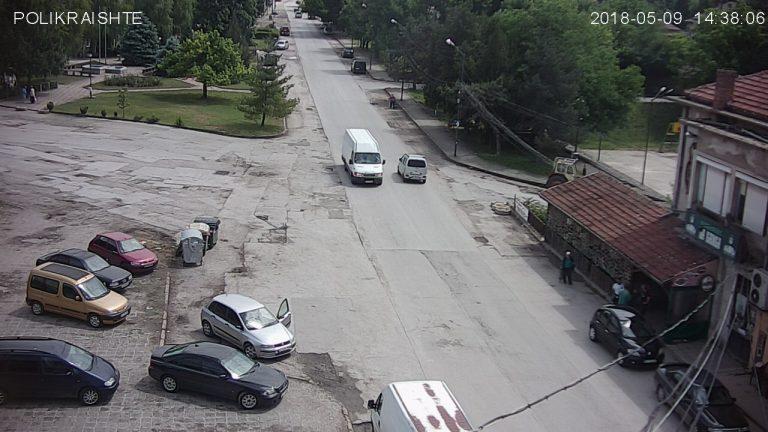 Уеб камера от Поликраище - на 10 км северно от Велико Търново