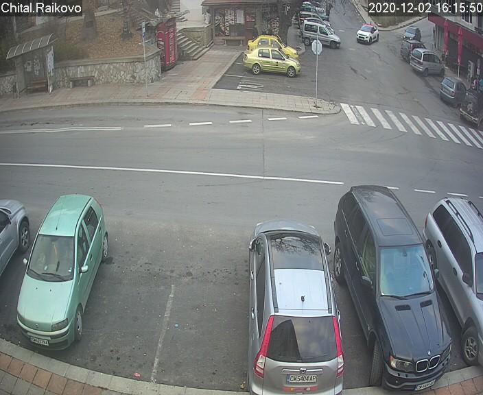 Уеб камери от Смолян, кв. Райково в сърцето на Родопите на 900 м