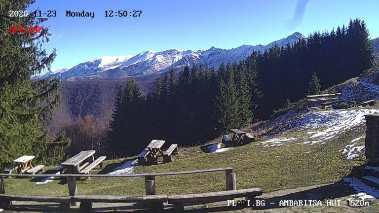 Уеб камера от xижа Амбарица, 1520м в Троянска планина, част от Средна Стара планина