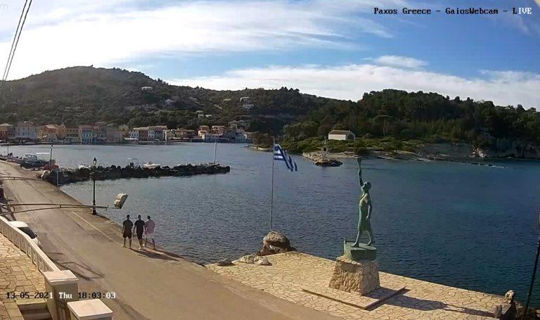 Уеб камери от Корфу - подбрана селекция камери от гръцкия остров