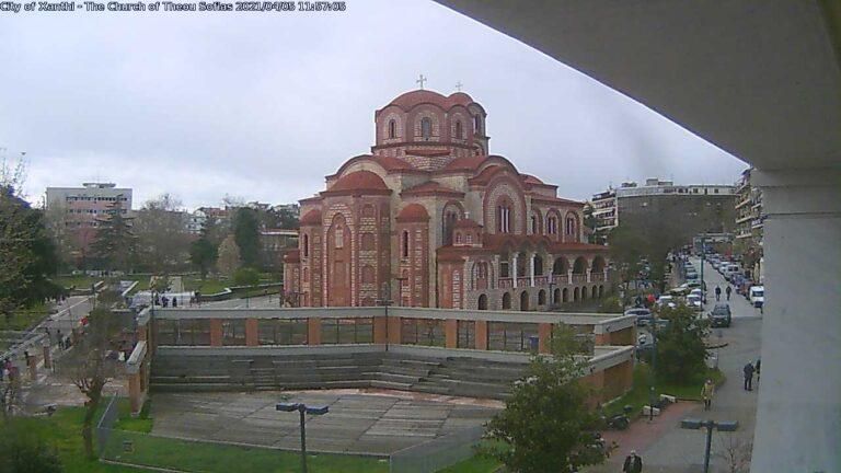Уеб камера от Ксанти, област Източна Македония и Тракия