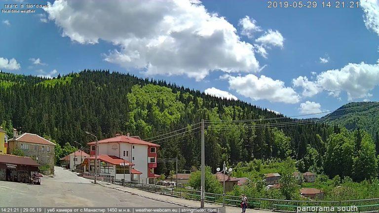 Уеб камери от с. Манастир, общ. Лъки, обл. Пловдив на 1500 м.н.в.