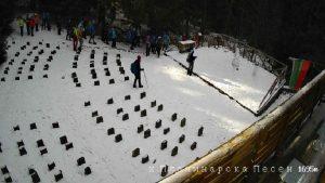"""Уеб камера от Витоша - хижа """"Планинарска песен"""" на 1700 м.н.в."""