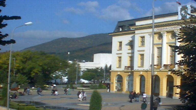 Уеб камера от Сливен - центъра на града