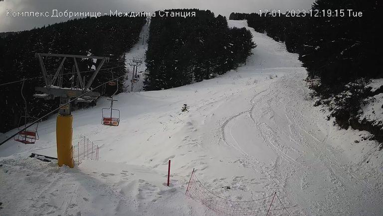 Уеб камера от Добринище - лифт Безбог 1900 м.н.в.
