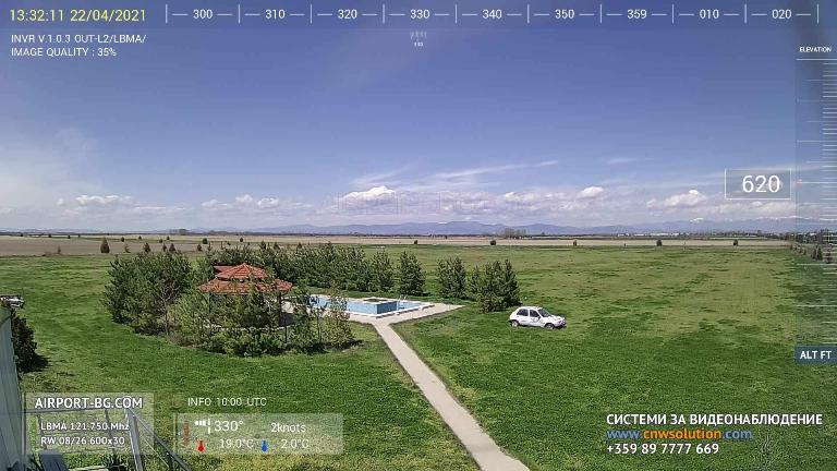 Уеб камера от Пловдив - летище Марица.
