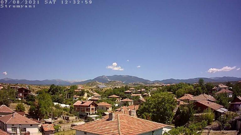 Уеб камера от Струмяни с панорамна гледка на запад-северозапад към вр. Синаница.
